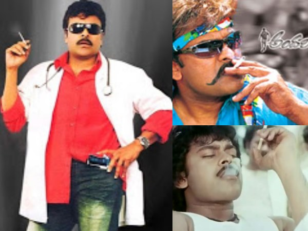 Chiranjeevi Smoking On Screen