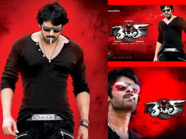 Prabhas Smoking On Screen