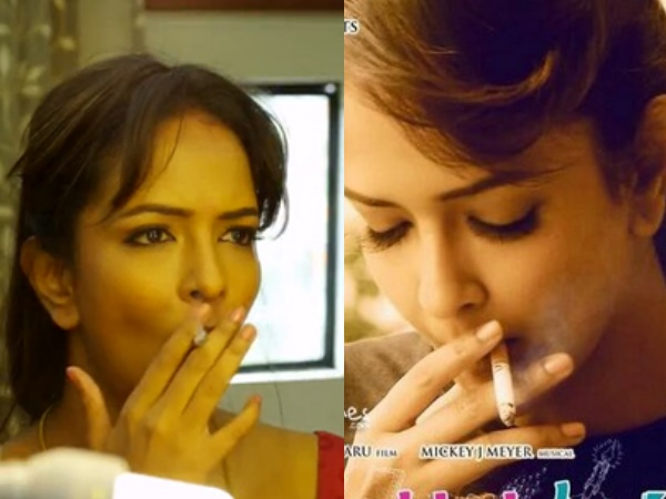 Manchu Lakshmi Smoking On Screen
