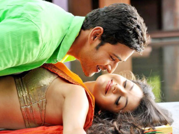 Photo: Mahesh Babu Kisses Kajal Aggarwal