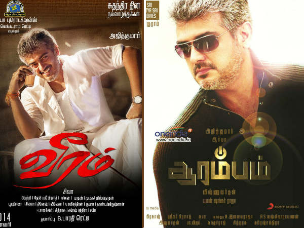 A Clash Of Ajith's Two Films
