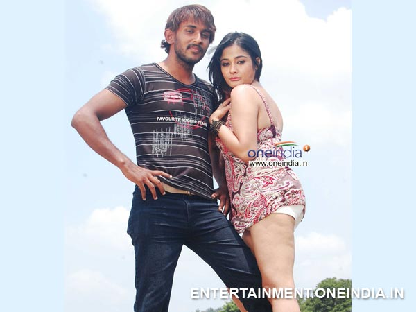 Kiran Rathod's Earlier Kannada Movie