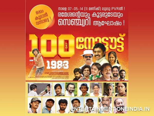 Movie 1983, Nivin Pauly