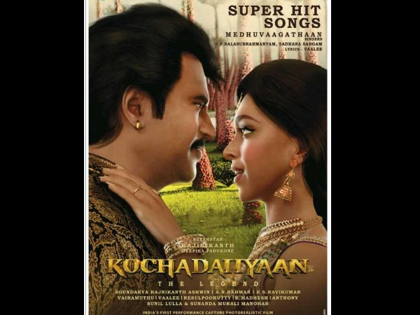 Advance Booking Begins For Kochadaiiyaan