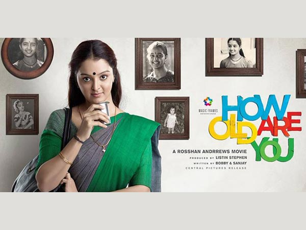 How Old Are You Movie Release, Manju Warrier Comeback Movie