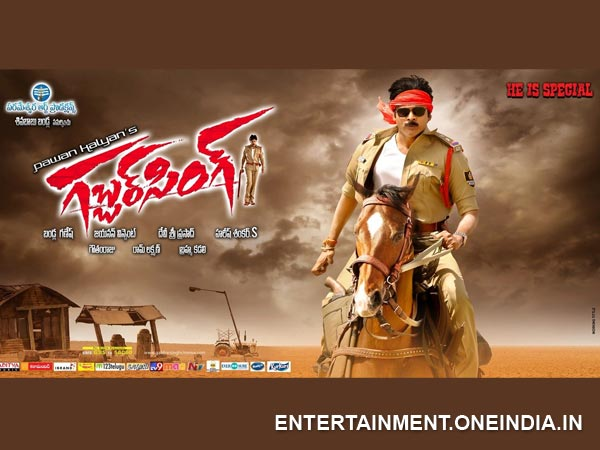 3 Gabbar Singh Collection