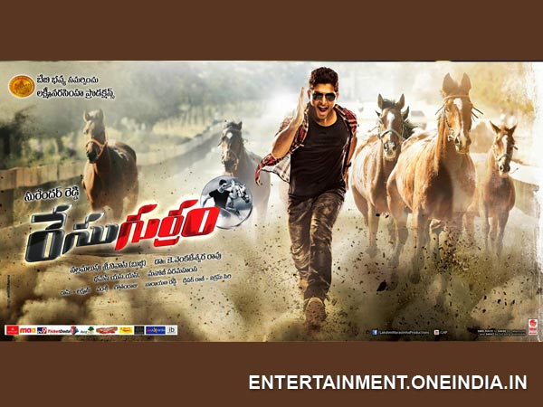 5 Race Gurram Collection