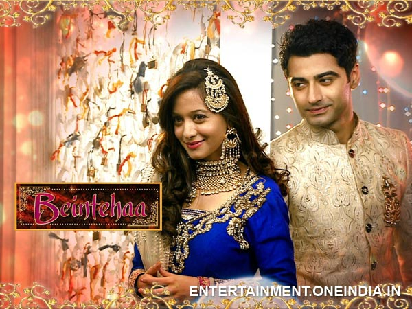 Beintehaa: Aaliya Approaches Zain, Mir Comes Out On Bail