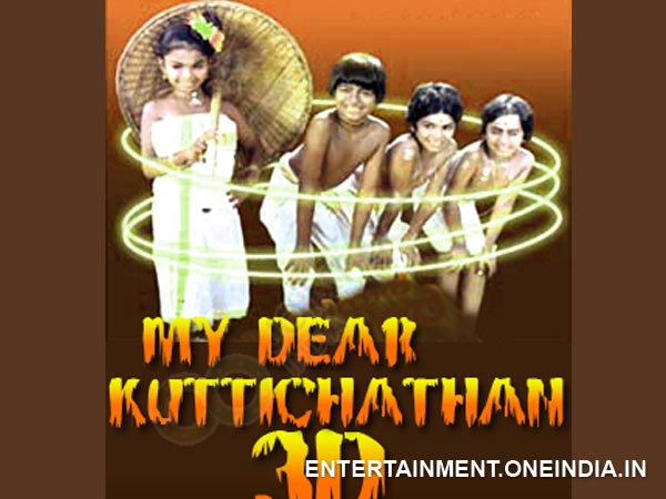 First 3D movie in India: My Dear Kuttichathan