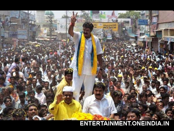 Balakrishna Wins MLA Election
