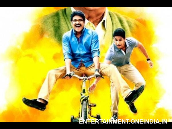 Manam - A Perfect Family Entertainer