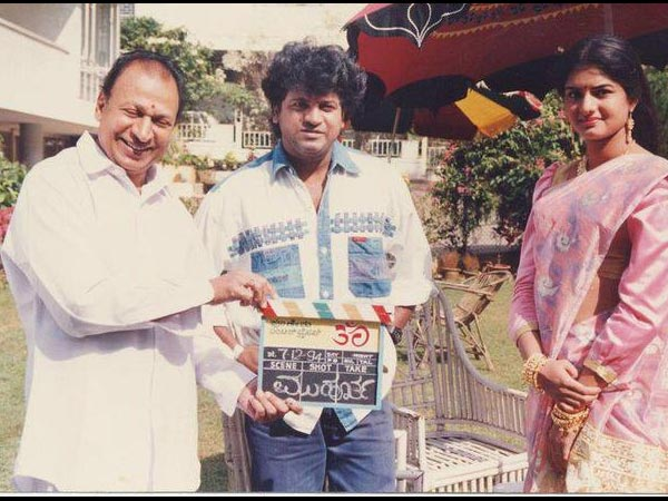 Dr Rajkumar Tapped The Clap Board