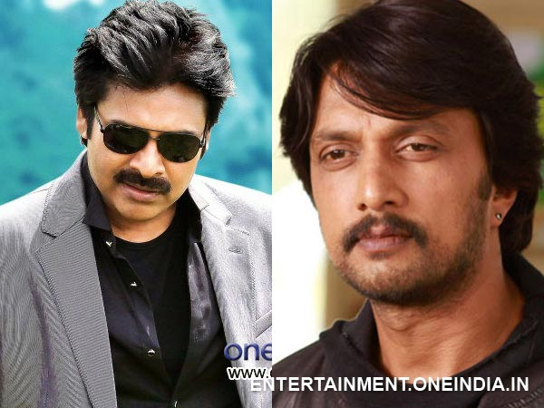 First Combination Of Kiccha And Hari