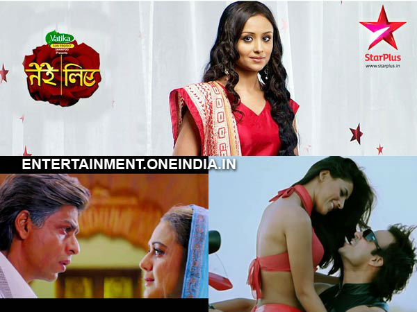 Download Tere Liye - Star Plus TV Serials Songs free