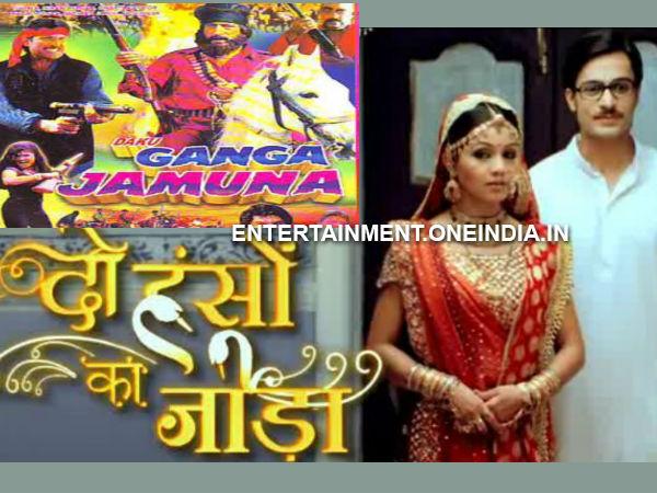 Daku Ganga Jamuna 2015 malayalam full movie download
