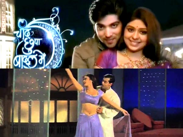 TV Shows Named After Bollywood Songs | Song Inspired Daily ...