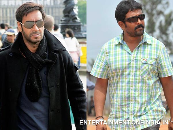 First Combination With Ajay