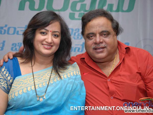 Ambareesh's Love Story