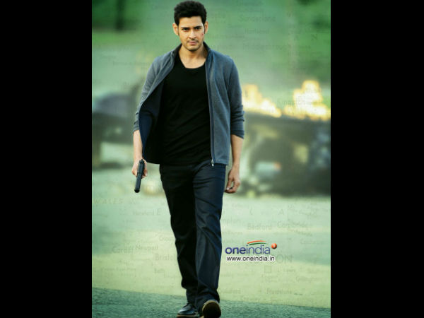 Mahesh Babu's Height
