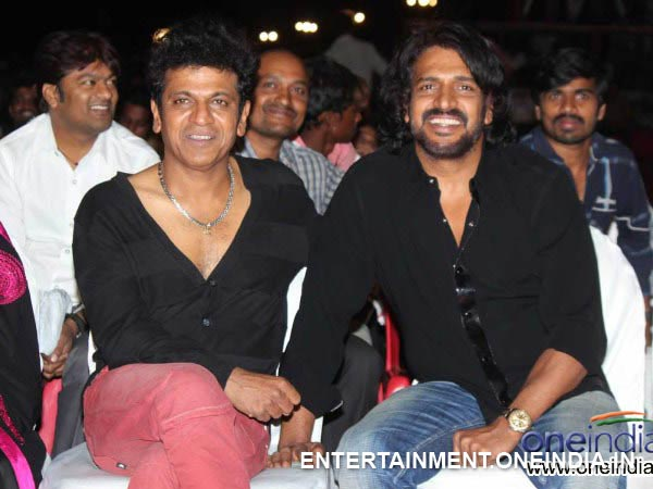 Shivaraj Kumar And Upendra