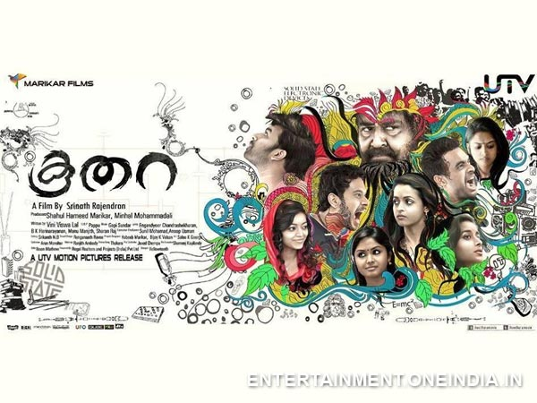 Mohanlal's Koothara Movie Trailer Out