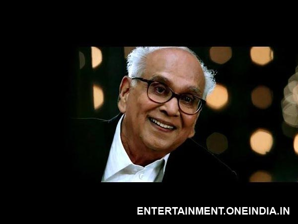 Manam Collection In UK