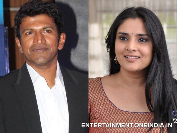 Fourth Combination Of Puneet And Ramya