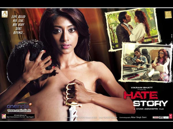 Indian erotic love stories