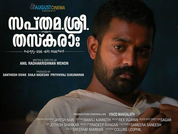 Check Out Asif Ali's New Look