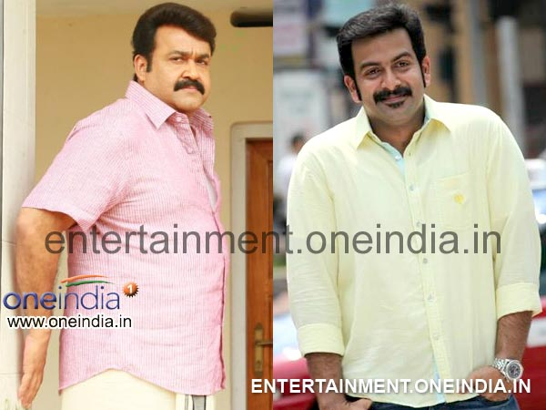 Mohanlal And Prithviraj To Share The Screen Together