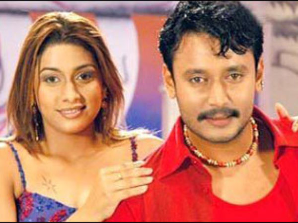 Darshan And Rakshitha