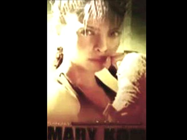 Mary Kom Biopic