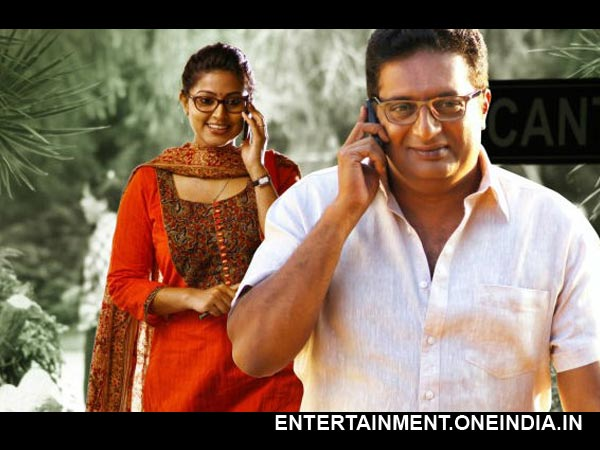 Prakash Raj And Sneha