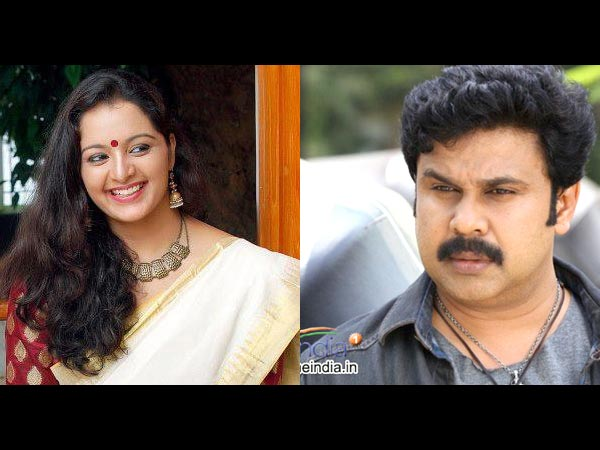 Dileep Finally Files For Divorce From Manju Warrier