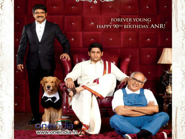 Manam - 3rd Highest Grosser