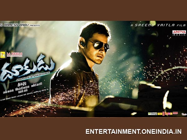 Dookudu - 9th Highest Grosser