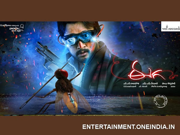 Eega - 7th Highest Grosser
