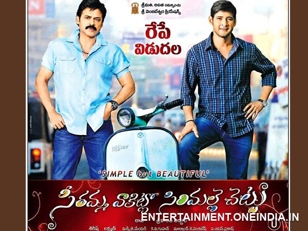 SVSC - 2nd Highest Grosser