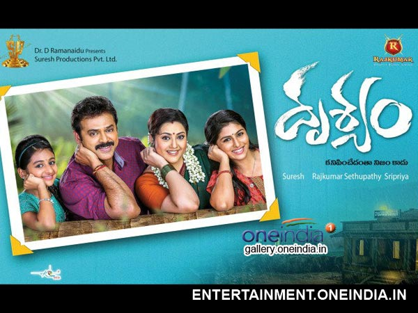 Drushyam Music And Cinematography