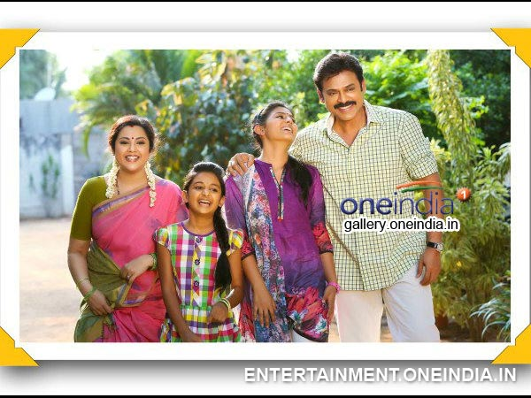 Supporting Cast In Drushyam