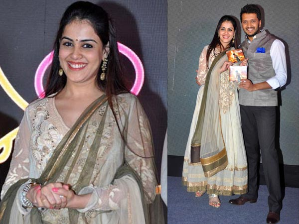 Pregnant Genelia Makes First Appearance At Lai Bhari's Music Launch