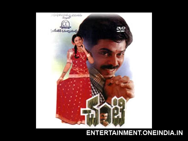 Chanti - Venky-Meena's First Combo Film