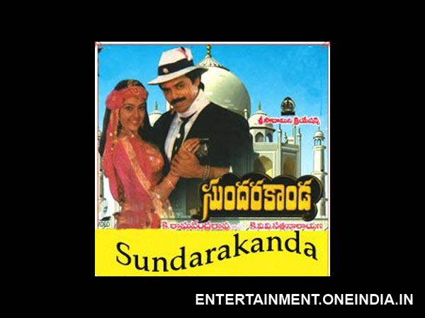 Venkatesh And Meena In Sundarakanda