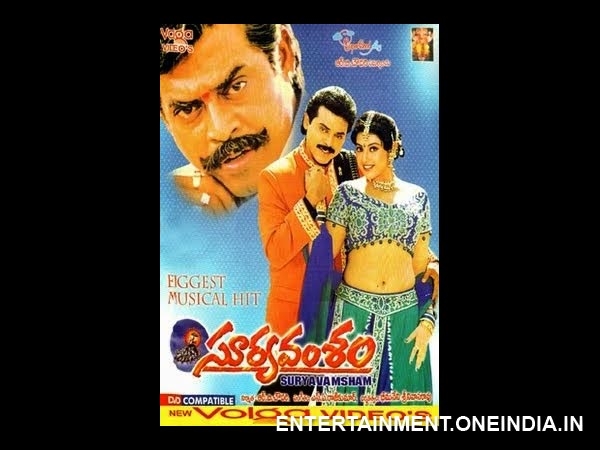 Venkatesh And Meena In Suryavamsam