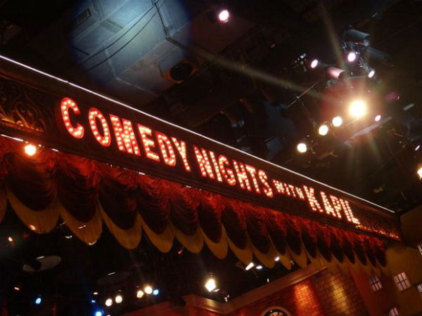 Comedy Nights With Kapil- A Brand Name