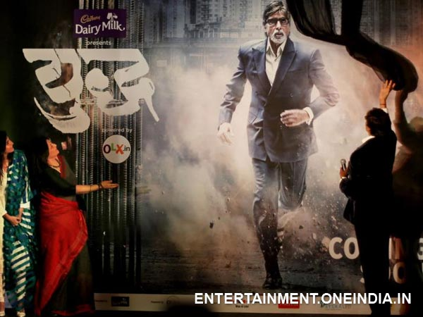 Amitabh Unveils Yudh Poster