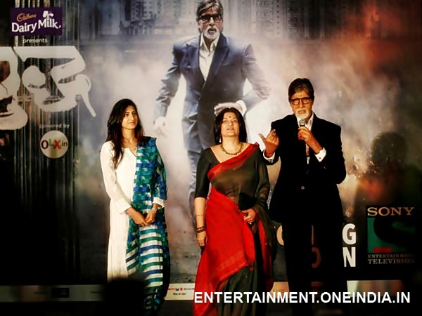 Amitabh Addresses The Gathering
