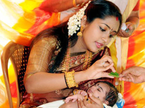 Navya Nair With Her Son