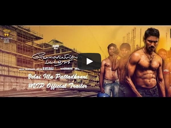 Watch Velaiyilla Pattathari (Velai Illa Pattadhaari) Trailer