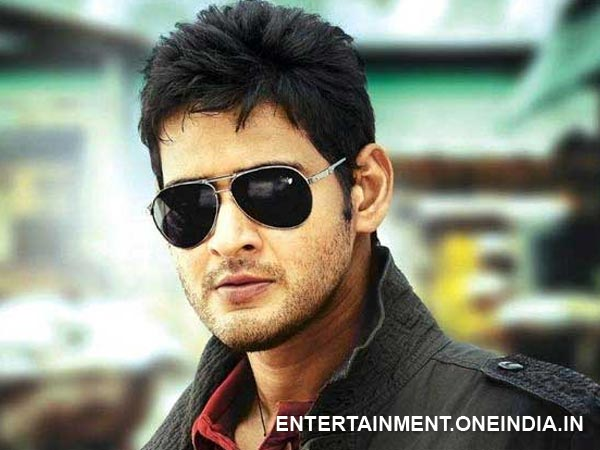 Mahesh Babu Tops Most Desirable Men 2013 List